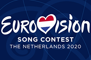 Eurovision Song Contest 2020: The Netherlands